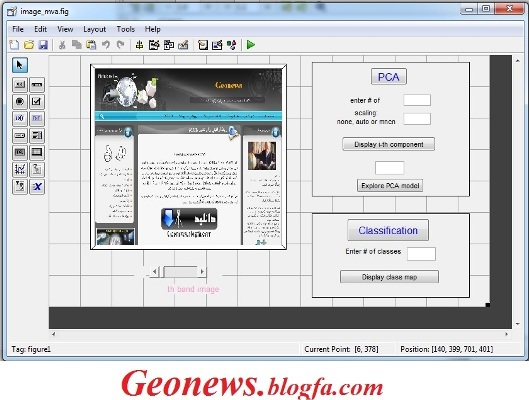 آموزش نرم افزار متلب+matlab+GUI