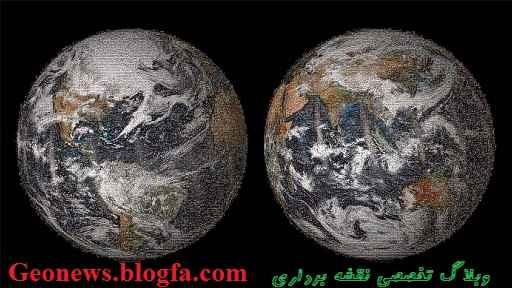 اکنون کجای کره زمین هستید؟