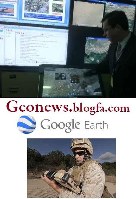 نقشه برداری نظامی+جی پی اس+گوگل ارث