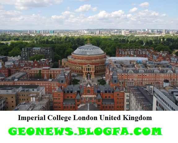 بهترین دانشگاه های دنیا+آمریکا